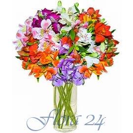 Ужгород доставка цветов